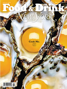 New York Magazine November 9 2015